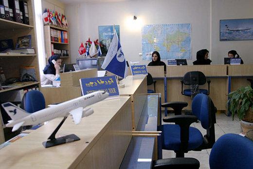 مجوز فعالیت ۲ دفتر خدمات مسافرتی در تبریز لغو شد