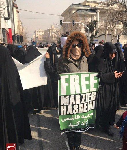 تجمع مقابل سفارت سوئیس در اعتراض به بازداشت مرضیه هاشمی