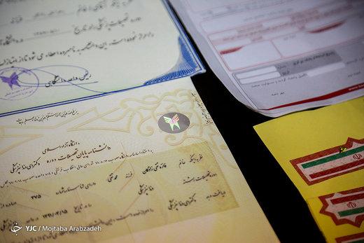 انهدام باند جعل اسناد و مدارک دولتی