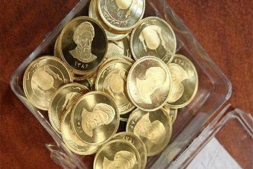 کاهش ۸۰ هزار تومانی قیمت سکه در یک روز