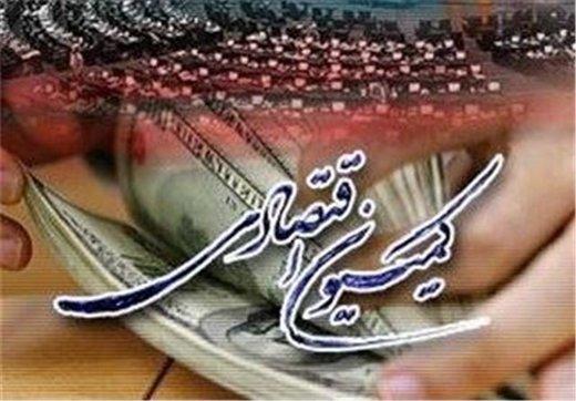 سخنگوی کمیسیون اقتصادی مجلس: تفحص از بانک شهر تصویب شد