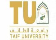 عربستان در دانشگاه موسیقی درس میدهد