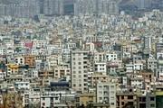 مظنه اجاره متراژ بزرگهای تهران چند؟