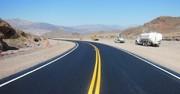 کمک به جلوگیری از تغییرات اقلیمی با برطرف کردن ناهمواریهای خیابان و جاده