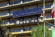 دولت خواستار استرداد یک لایحه از مجلس شد