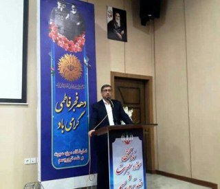 استاندار همدان: سربازان گمنام امام زمان(عج)، باعث افتخار نظام جمهوری اسلامی ایران هستند