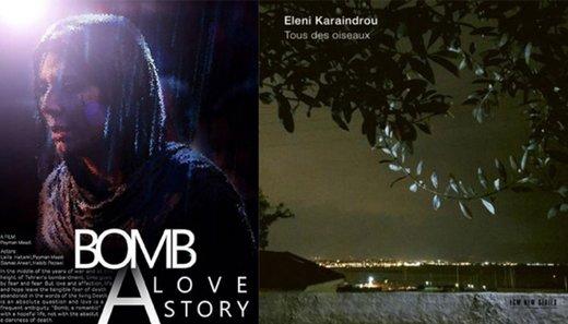 آلبوم موسیقی فیلم «بمب؛ یک عاشقانه» در اروپا منتشر شد