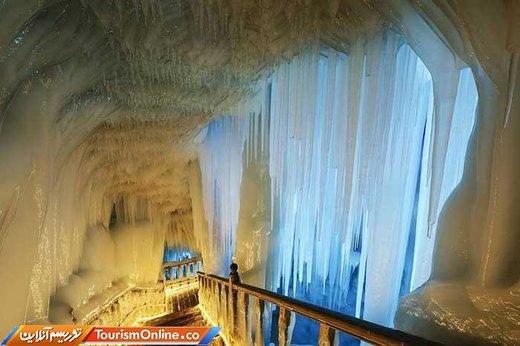 غار نینگوو
