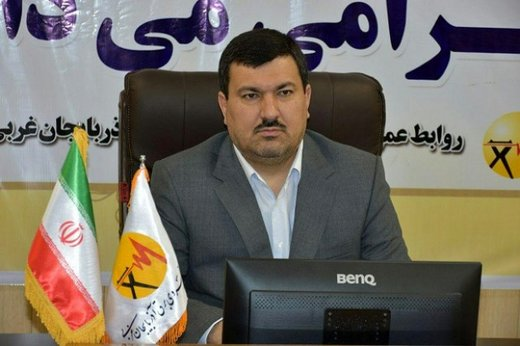 ۹۰ درصد مشترکان برق آذربایجانغربی با ثبت شماره خود، اقدام به حذف قبوض کاغذی کردند