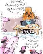 بغض جواد خیابانی برای مسعود شجاعی!