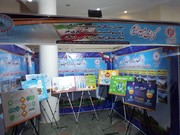 نمایشگاه دستاورد های  چهل ساله انقلاب درشهرکرد گشایش یافت