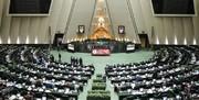 استرداد دولایحه از مجلس به دولت
