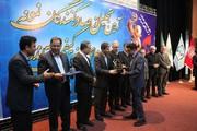 صادرکنندگان نمونه و واحدهای نمونه کیفی استاندارد آذربایجانغربی تجلیل شدند