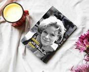 خاطرات گوینده مشهور از دوسال پایانی زندگیاش