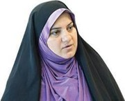 یک بانوی بلوچ سفیر ایران شد