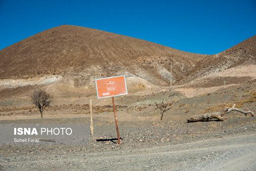 روستایی نیک در نزدیکی شهر سربیشه بیرجند که زمانی آب و سر سبزی داشت، این روزها دیگر خبر از آب در آن نیست و خشکسالی در آنجا خود نمایی میکند