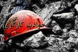 فوت ۵۶ نفر براثر حوادث کاری در آذربایجان شرقی