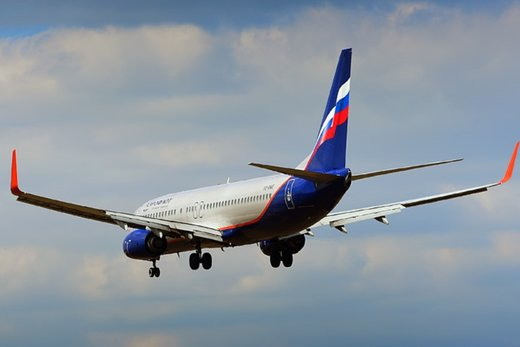 احتمال هواپیما ربایی در روسیه/ بویینگ ۷۳۷ در حال پرواز به سمت افغانستان
