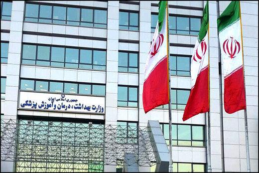 """توضیح وزارت بهداشت در باره شکایت و محکوم شدن """"حسین دهباشی"""""""