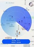 ابداع اپلیکیشنی که مکان بدهکاران را به شما نشان میدهد
