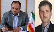 انتصاب مدیرکل نوسازی، توسعه و تجهیز مدارس استان گیلان