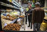 آغاز نظارت بر قیمتها در بازارهای تهران