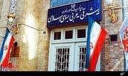 پاسخ ایران به تهدید وزیر فرانسوی