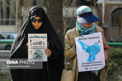 تجمع اعتراضی در حمایت از مرضیه هاشمی مقابل دفتر سازمان ملل متحد