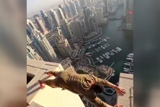 فیلم | پارکور نفسگیر بر لبه بام آسمانخراشها!