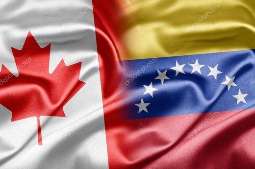 کانادا رییسجمهوری مدعی ونزوئلا را به رسمیت میشناسد؟