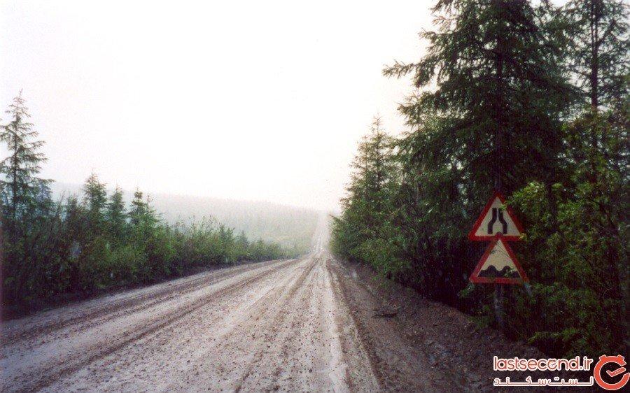 جاده استخوان سیبری
