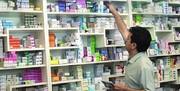 سخنگوی وزارت بهداشت: یک سوم مراجعان داروخانهها، درخواست دارو بدون نسخه دارند