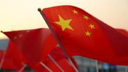 چین در آستانه بزرگترین ورشکستگی تاریخ