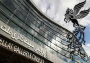 بیش از ۲ هزار نفر در پی پوشش رسانهای جشنواره فیلم فجر