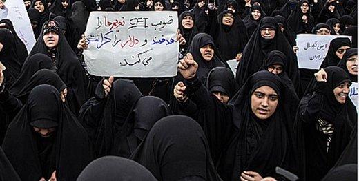 دلواپسان در مسجد لولاگر تهران تحصن کردند