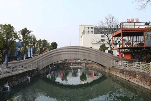 طولانیترین پل بتونی ساختهشده با چاپگر سهبعدی را ببینید