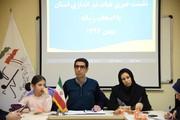 آذربایجانغربی میزبان مسابقات تیراندازی استعدادهای برتر شمالغرب کشور/ تأثیر تحریم در خرید تجهیزات تیراندازی انکارناپذیر است