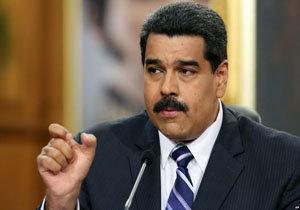 مادورو خیال مخالفان را راحت کرد