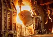 زیادة في صادرات المنتجات الفولاذیة بنسبة 102 %