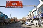 واکنش پلیس به طرح ترافیکی جایگزین زوج و فرد در تهران/۸۰ روز رایگان