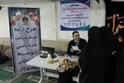 بهره مندی نیازمندان مناطق محروم استان البرز از خدمات درمانی پزشکان نیکوکار