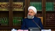 جلسه شورای عالی فضای مجازی به ریاست روحانی تشکیل شد
