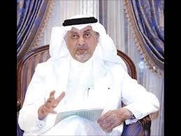 برگزاری کنسرت موسیقی در مکه و سراسر عربستان مجاز اعلام شد