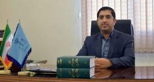 مرخصی تشویقی 47 زندانی از ندامتگاه فردیس بدلیل حفظ قرآن