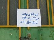کمبود آرد تنور نانواهای آزادپز فاریاب را سرد کرد