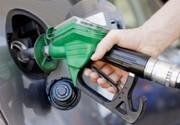 وانتبارها چقدر بنزین سهمیهبندی میگیرند؟