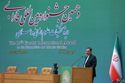 Jahangiri highlights Iran's role in countering regional terrorism