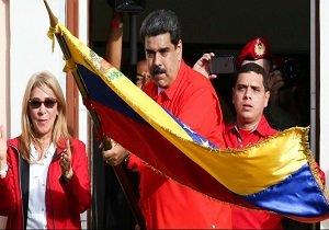 برنامه ونزوئلا برای اخراج دیپلماتهای آمریکا