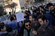 فیلم | تجمع اعتراضی ثبتنامکنندگان پژو ۲۰۷ مقابل وزارت صمت