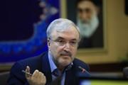 زمان برگزاری جلسه رای اعتماد گزینه پیشنهادی وزارت بهداشت مشخص شد